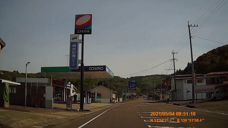f:id:japan_route:20210908201814j:plain