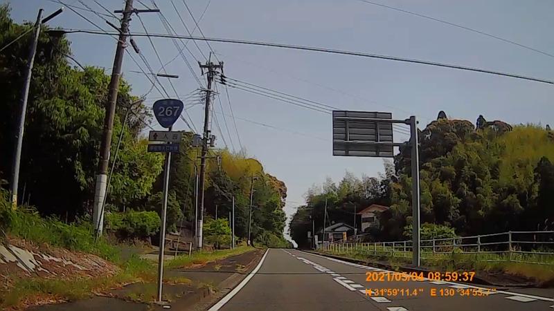 f:id:japan_route:20210908201921j:plain