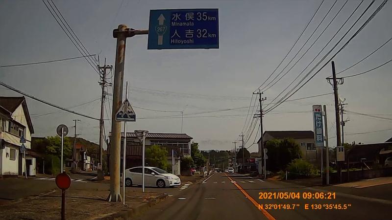 f:id:japan_route:20210908202009j:plain
