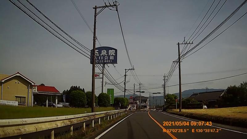 f:id:japan_route:20210908202022j:plain