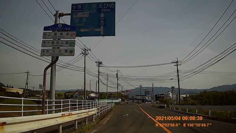 f:id:japan_route:20210908202035j:plain