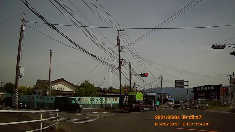 f:id:japan_route:20210908202039j:plain