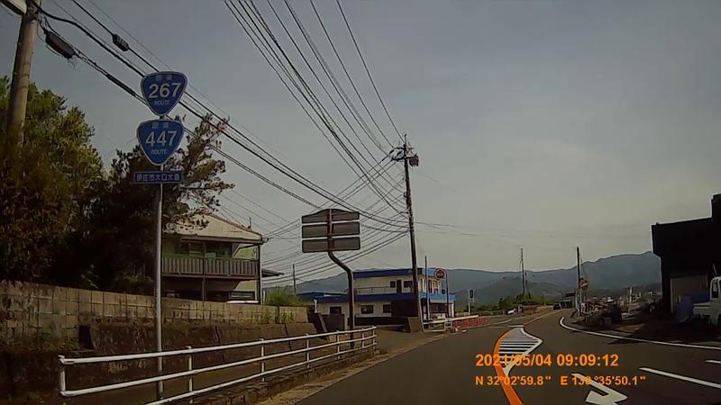 f:id:japan_route:20210908202044j:plain