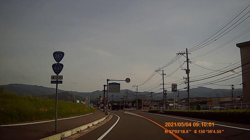 f:id:japan_route:20210908202048j:plain