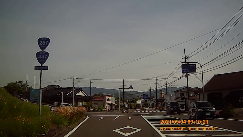 f:id:japan_route:20210908202053j:plain
