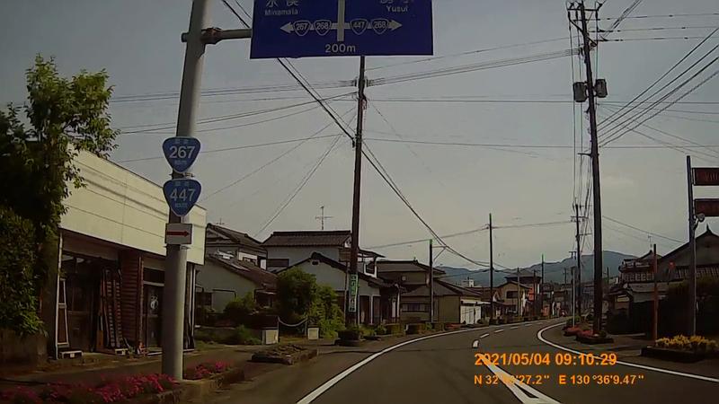 f:id:japan_route:20210908202058j:plain