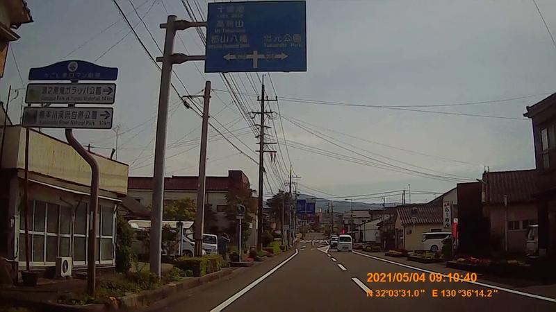 f:id:japan_route:20210908202102j:plain