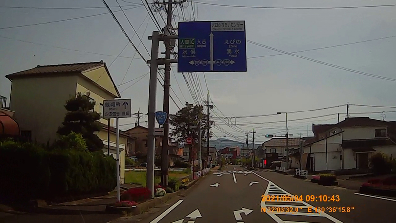 f:id:japan_route:20210908202108j:plain