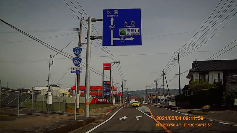 f:id:japan_route:20210908202119j:plain