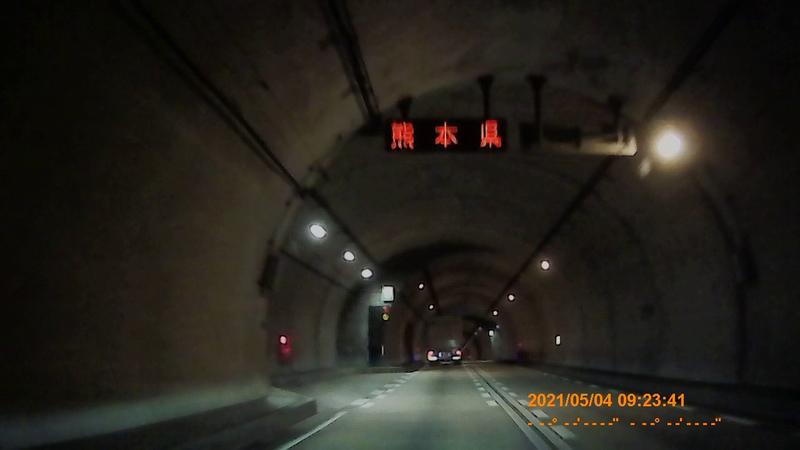 f:id:japan_route:20210908202234j:plain