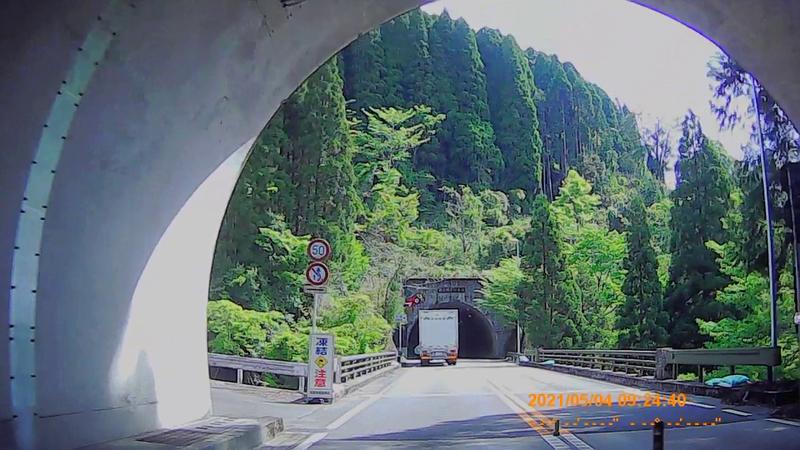 f:id:japan_route:20210908202240j:plain
