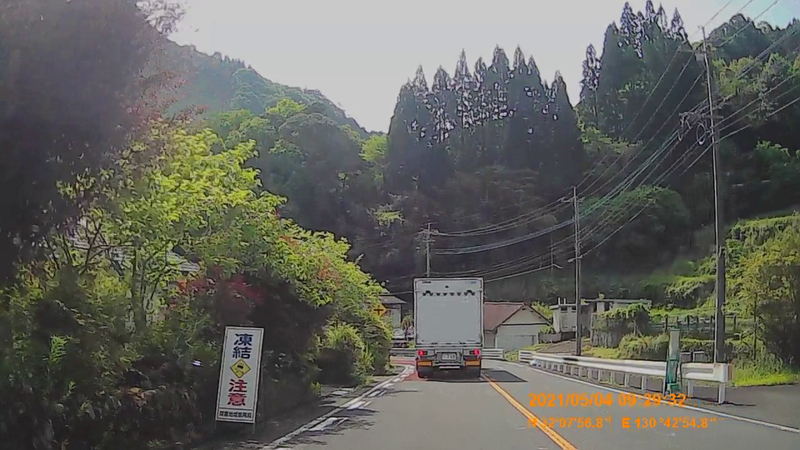 f:id:japan_route:20210908202318j:plain