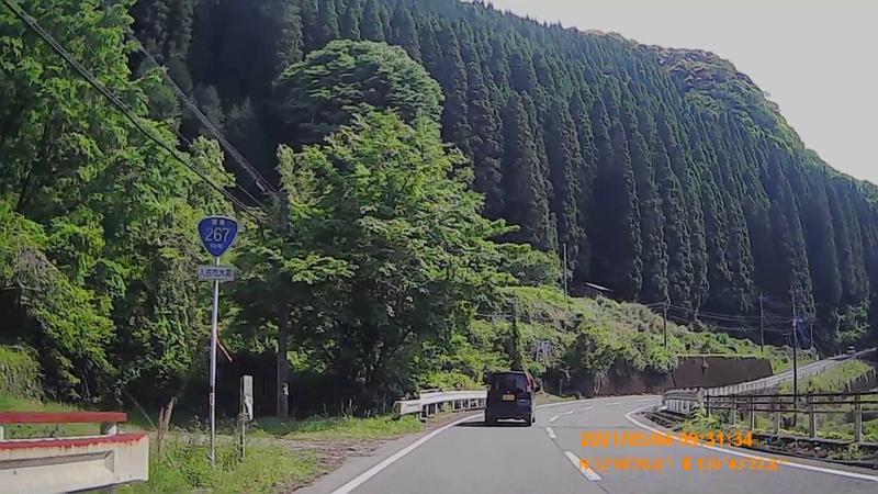 f:id:japan_route:20210908202337j:plain