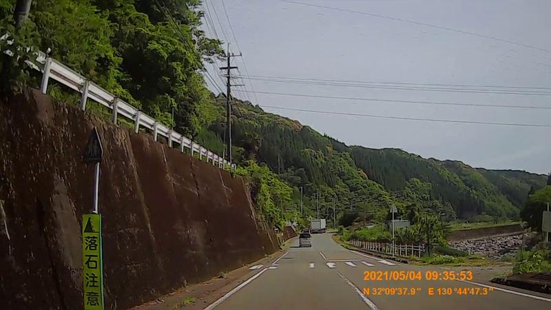f:id:japan_route:20210908202415j:plain