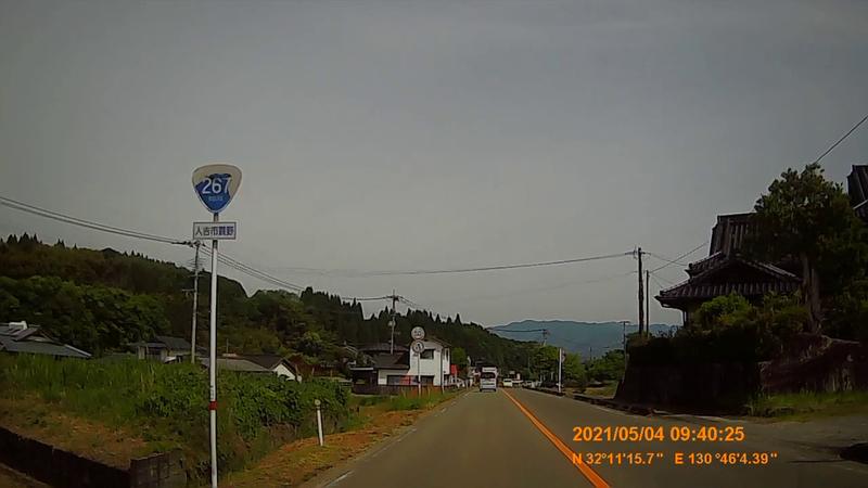 f:id:japan_route:20210908202449j:plain