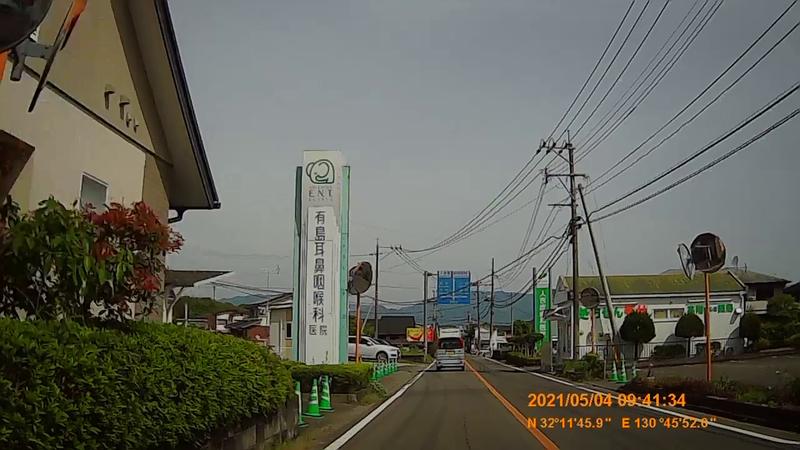 f:id:japan_route:20210908202500j:plain