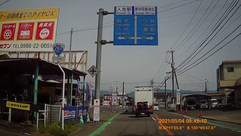f:id:japan_route:20210908202505j:plain
