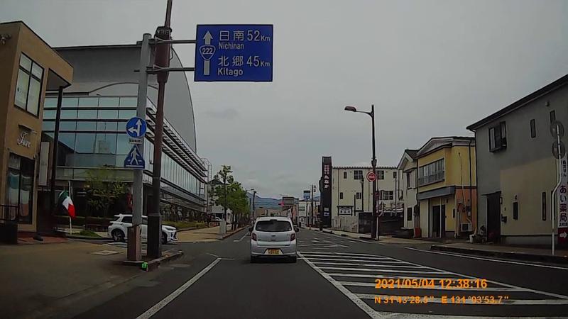 f:id:japan_route:20210912195422j:plain