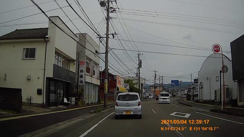 f:id:japan_route:20210912195432j:plain