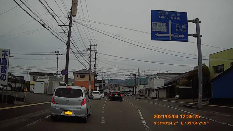 f:id:japan_route:20210912195437j:plain