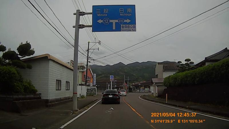 f:id:japan_route:20210912195540j:plain