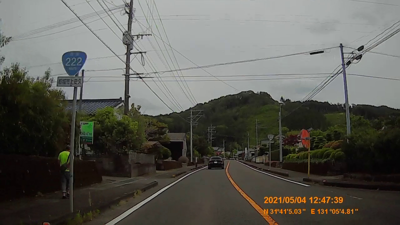 f:id:japan_route:20210912195554j:plain