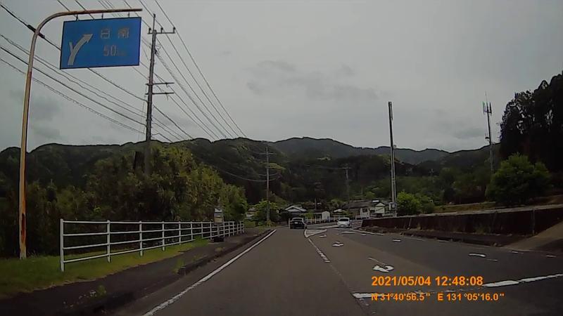 f:id:japan_route:20210912195559j:plain
