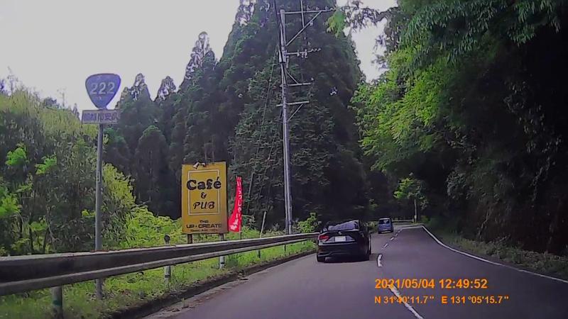 f:id:japan_route:20210912195628j:plain