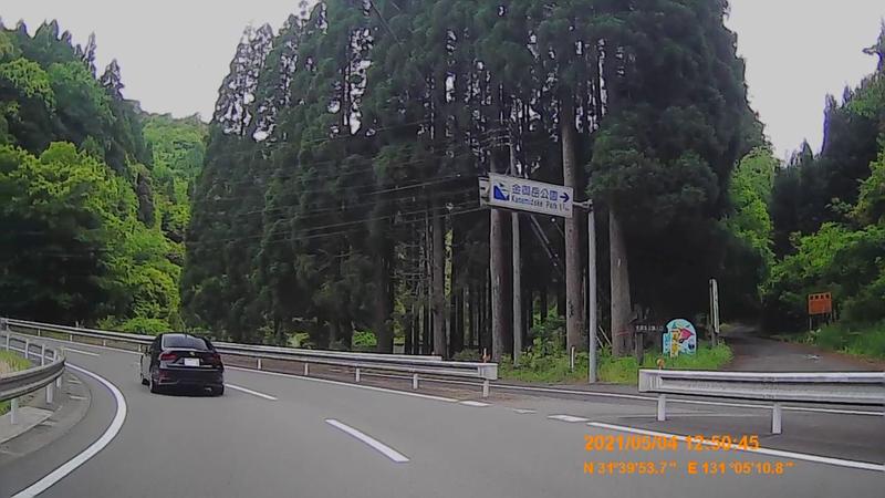 f:id:japan_route:20210912195638j:plain