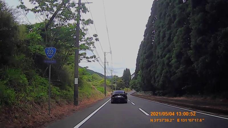 f:id:japan_route:20210912195809j:plain