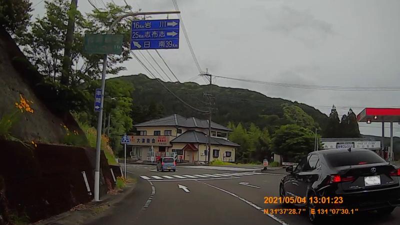f:id:japan_route:20210912195814j:plain