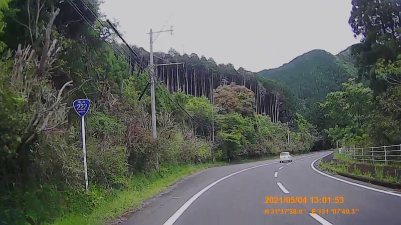 f:id:japan_route:20210912195831j:plain