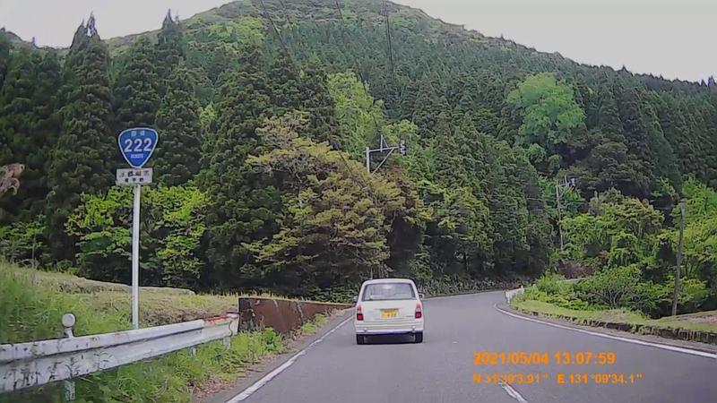 f:id:japan_route:20210912195956j:plain
