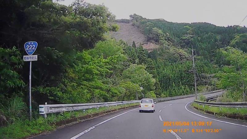 f:id:japan_route:20210912200012j:plain