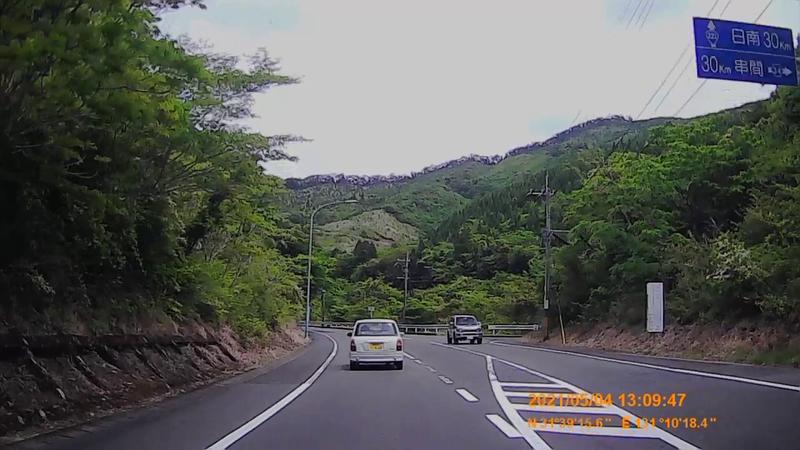 f:id:japan_route:20210912200017j:plain