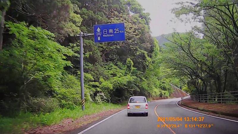 f:id:japan_route:20210912200121j:plain
