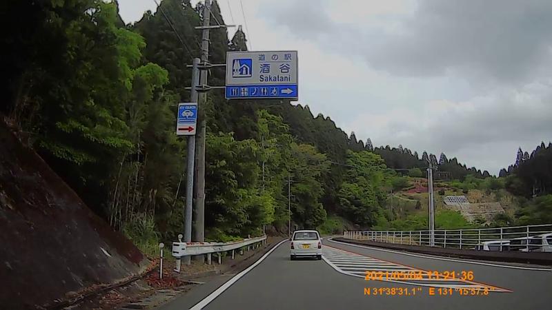 f:id:japan_route:20210912200239j:plain