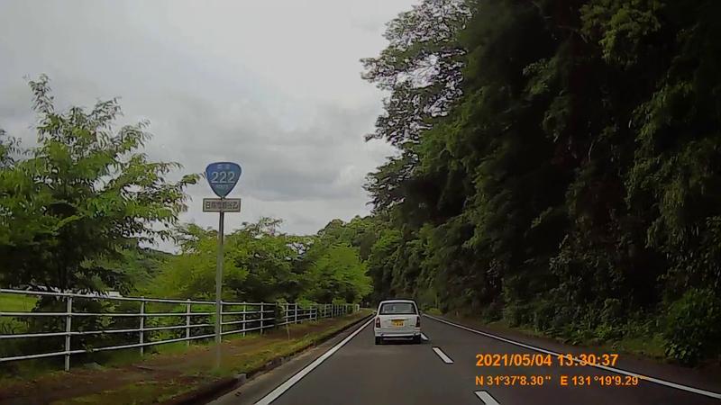 f:id:japan_route:20210912200424j:plain