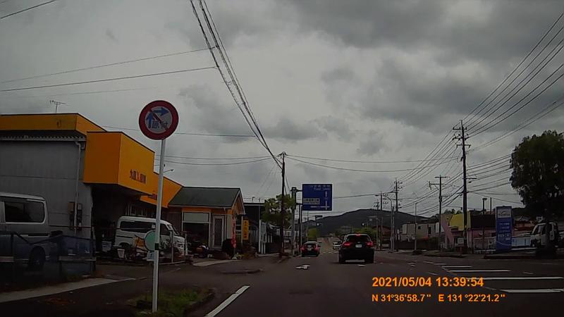 f:id:japan_route:20210912200628j:plain