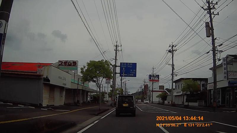 f:id:japan_route:20210912200657j:plain