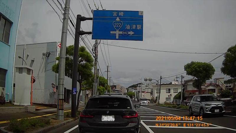 f:id:japan_route:20210912200729j:plain