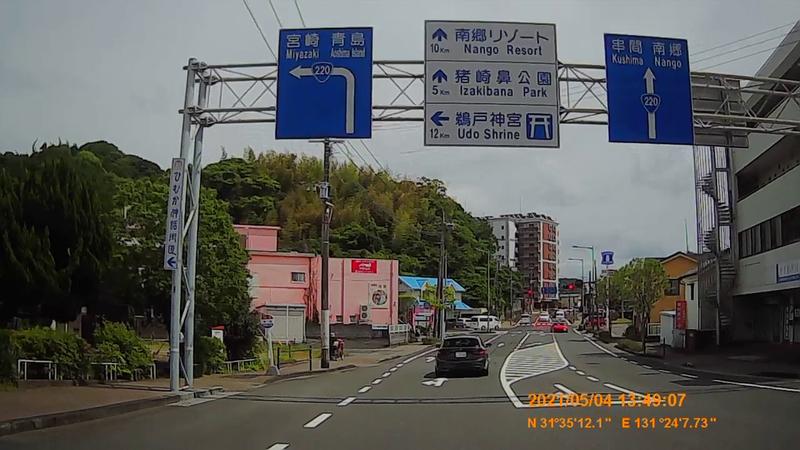 f:id:japan_route:20210912200807j:plain