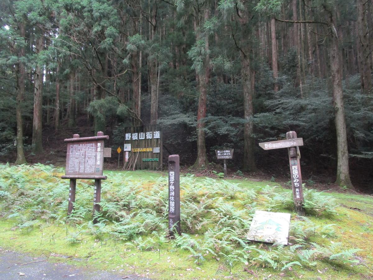 f:id:japan_route:20210921103756j:plain