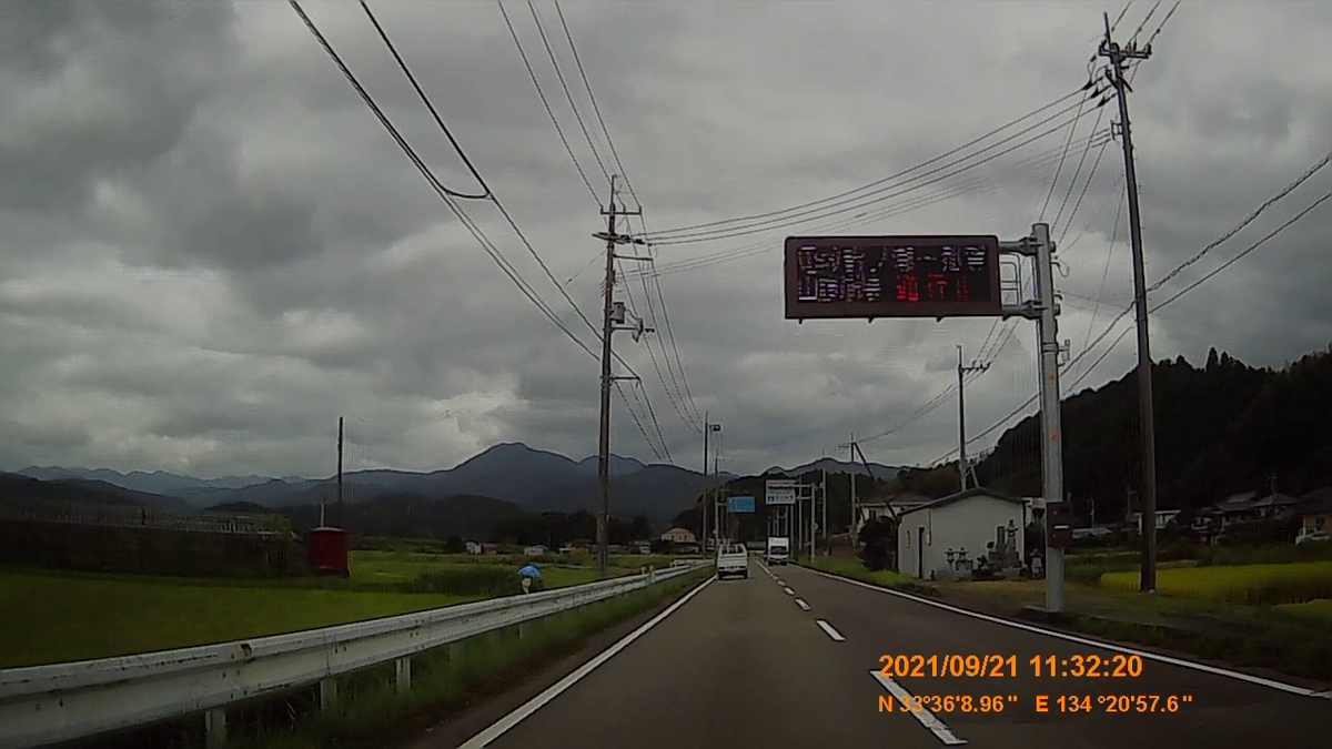 f:id:japan_route:20210921161303j:plain