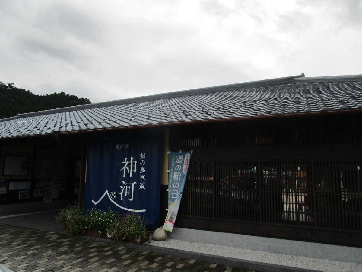 f:id:japan_route:20210922120744j:plain