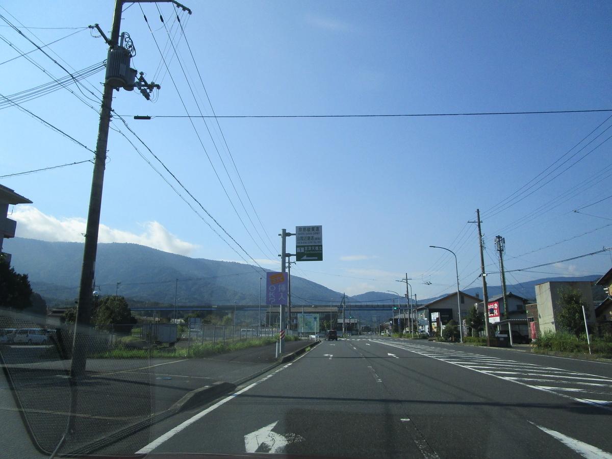 f:id:japan_route:20210923085354j:plain