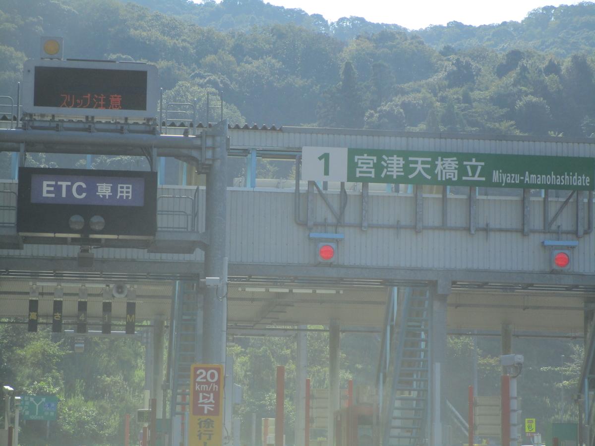 f:id:japan_route:20210923085448j:plain