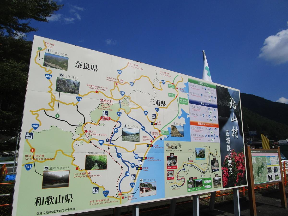 f:id:japan_route:20210924124627j:plain