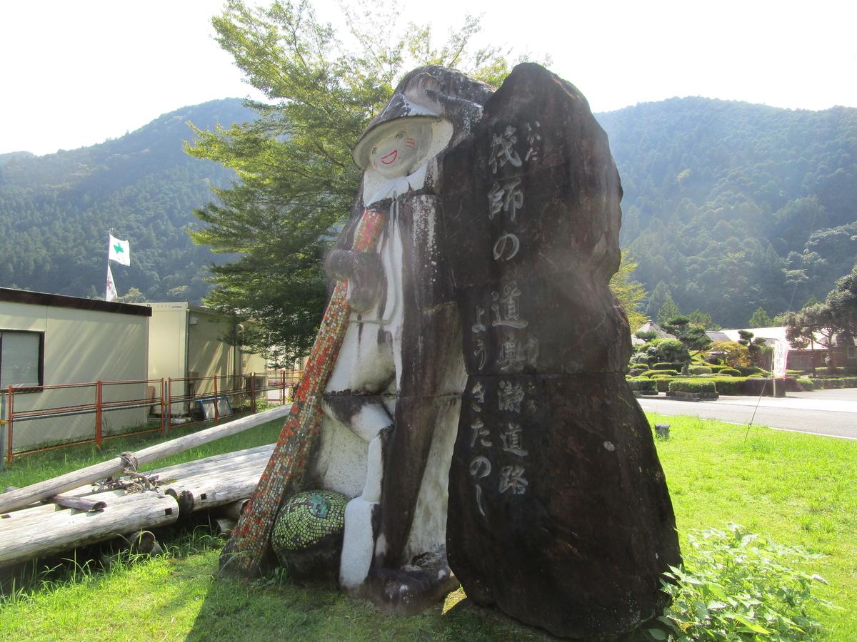 f:id:japan_route:20210924131515j:plain