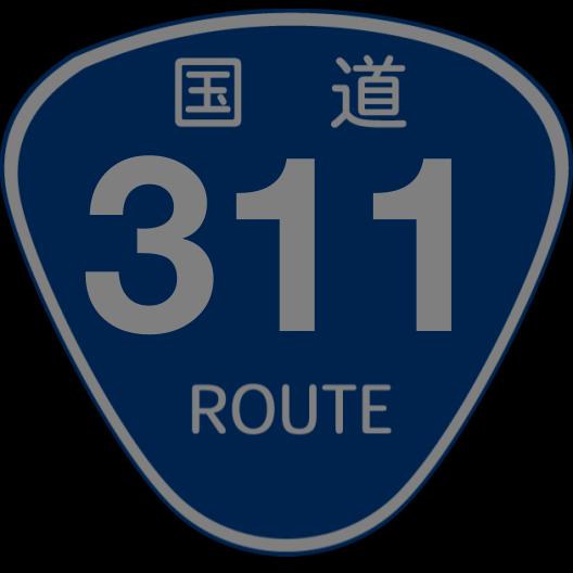 f:id:japan_route:20210924153503p:plain